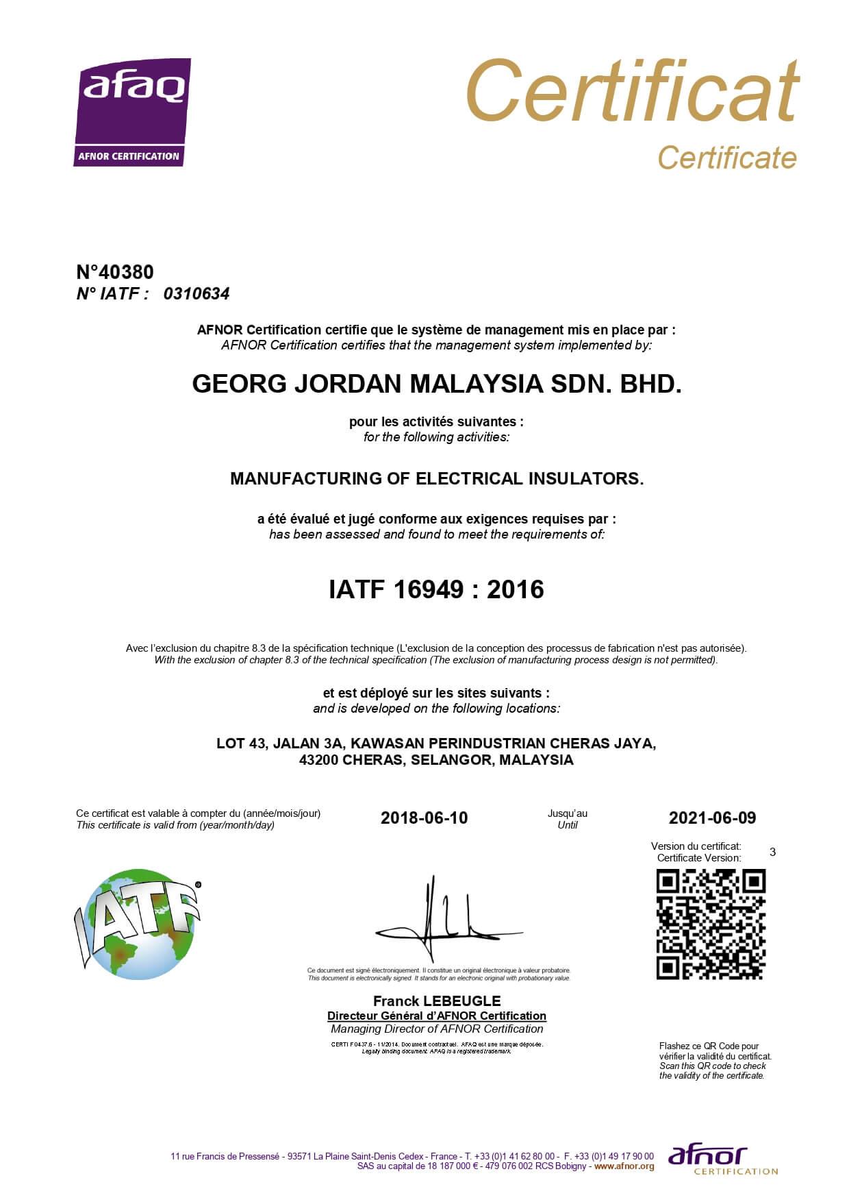 IATF 16949_page-0001